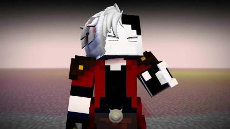 我的世界动画-恶魔之舞-DemonMask