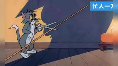 [猫和老鼠]汤姆猫充气把奶酪炸开之后自己被木头打不想说话