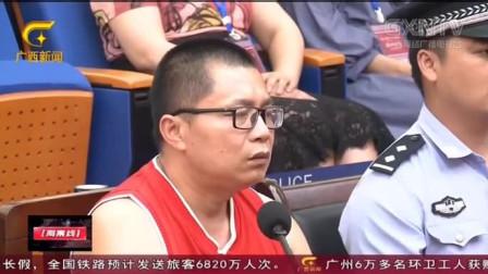 """涉嫌充当黑社会""""保护伞"""" 巡警大队原大队长宁椿严受审"""