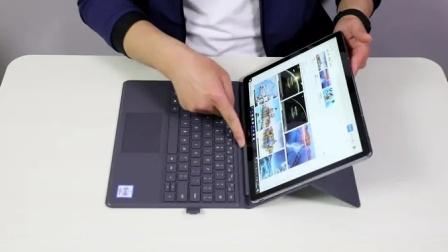 全新HUAWEI MateBook E开箱视频,探秘全时在线是怎么炼成的