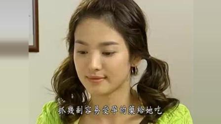 浪漫满屋:智恩生病吃不下饭,奶奶还以为她怀孕了,太可爱了