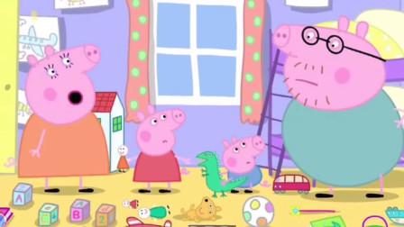 弄乱了房间要自己打扫哦!小猪佩奇情商培养游戏