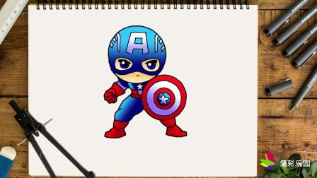 简单易学的美国队长简笔画 - 一步一步教你画