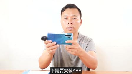 广州摄影网创始人胡寒数码评测BOYA博雅 DM100开箱视频上集