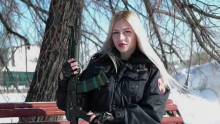 """真人""""黑寡妇""""?俄罗斯""""最美女兵""""出炉:金发及腰 枪法精准"""