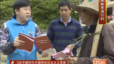 广西上林壮语新闻(2019年4月27日)