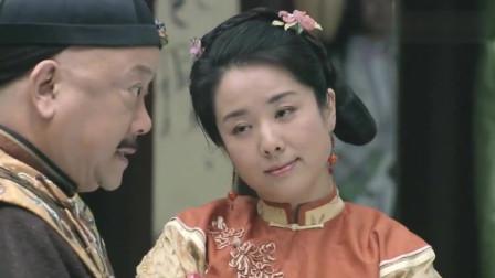 老板娘嫌弃和珅岁数大 和珅怒了说道:凭什么 今你一定要说清楚