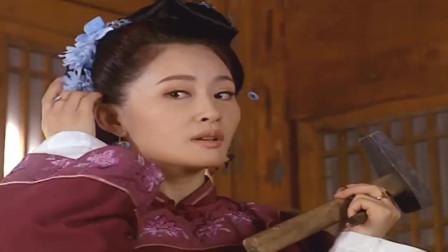 刘全被活活装进棺材 竟喊出了和珅的秘密 结果只好把刘全水葬