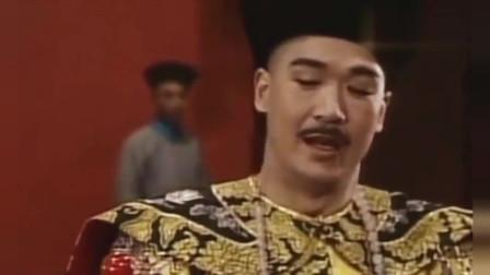 刘墉下套坑了和珅20箱金砖,和珅气的要吐血