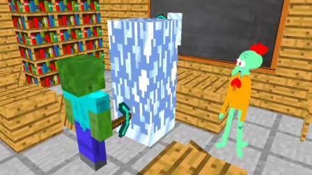 我的世界动画-怪物学院-章鱼哥来上雕像课-Indo Craft animation
