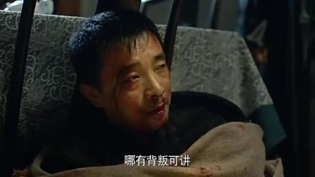 黑土热血:男子一番话,说的龙三血管都快爆裂,拿枪来!