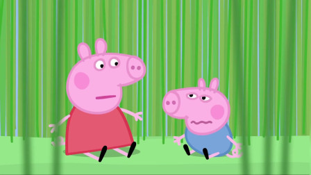 小猪佩奇全集:乔治迷路了