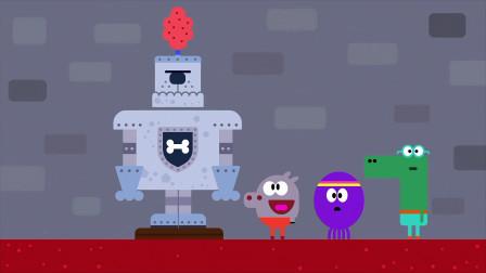 《嗨道奇第一季》不可以碰这个机器人,因为非常的凶!