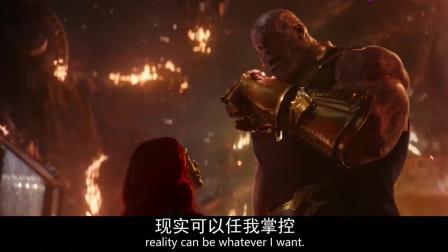 灭霸有了无限手套宇宙任由掌控,星爵还敢叫他紫薯精,活腻了啊