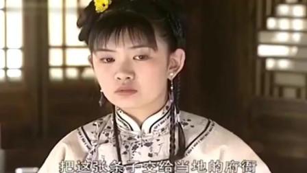 康熙王朝顺天府抓了锁儿,说她蛊惑人心有损朝廷形象 .