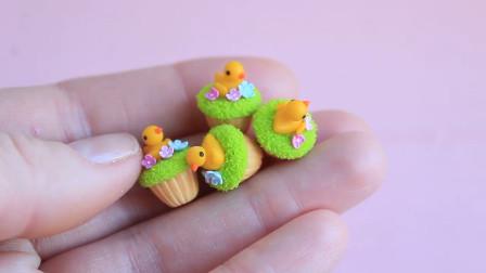 微世界DIY:迷你纸杯蛋糕与小鸭子