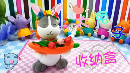 幼儿园亲子彩泥手工小兔子鲜花摆件