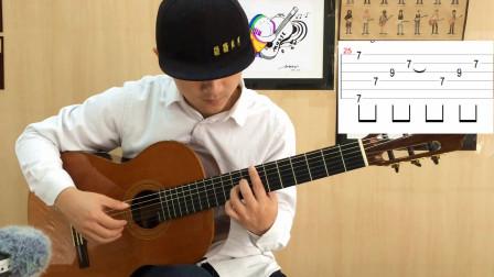 【潇潇指弹教学】《天空之城》简单版第二部分吉他指弹教学