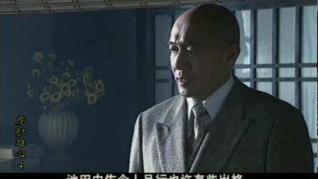 日本女为了获得情报,竟向干爹上演美人计,结局万万没想到!