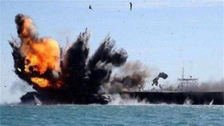 击沉一艘航母需要多少枚导弹?美军测试后告诉世界一个答案!