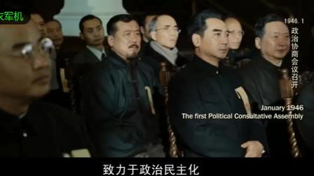 建国大业—电影—视频高清在线观看-优酷1