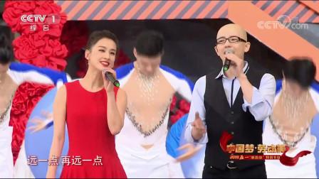 [2019中国梦 劳动美]创意歌舞《乘风破浪》 演唱:平安 黄圣依