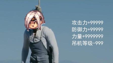 DNF:吊机大战团长,剑魂调戏奶妈,造谣加强,被团长吊起来了 The Riddle魔改