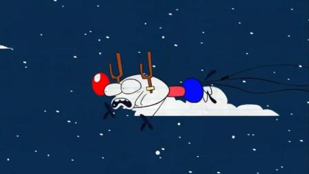 油管上播放上亿的爆笑铅笔动画-这不是我要的圣诞节