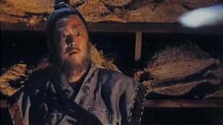 千人斩:老人家智斗鬼八仙,最后败在被拿徒弟与儿女作威胁