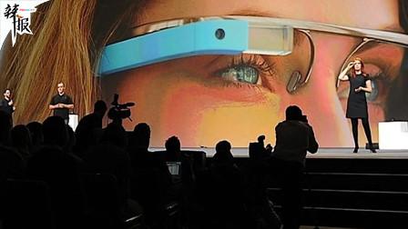 智 能 眼 镜 远 比 你 想 的 复 杂