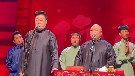 张鹤伦北展结尾曲《世界第一等》,非常好听的一首歌