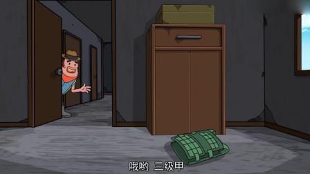 香肠派对:霸哥惨遭钓鱼执法,只因一个三级甲成抢下亡魂!