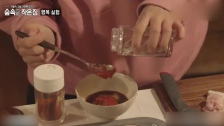 林中小屋:朴信惠亲手制作韩式甜辣酱,影视剧中经常出现的那种!