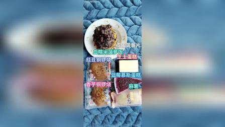 元祖甜品蛋糕