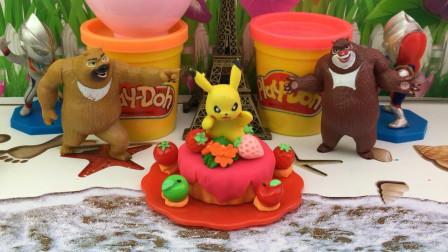快乐宝贝熊出没玩具 培乐多彩泥玩具,熊大熊二制作DIY水果蛋糕