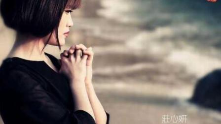 """为情所伤,张小娴曾说:""""一个男人对女人的伤害,不一定是他爱上了别人,而是他在她有所期待的时候让她失望。"""""""