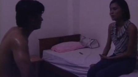 红问号:男子和大姐同住一间房,大姐的特殊之夜!