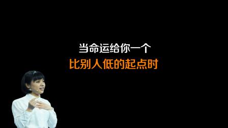 北大才女劉媛媛的勵志人生,震憾全場,奪冠實至名歸