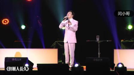 费玉清告别演唱会,最后安可桥段连唱五首告别歌曲