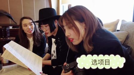 LOG09在北京看秀+SPAV
