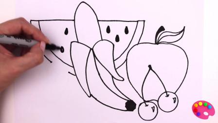 简笔画画,教宝宝简笔画常见水果香蕉和西瓜,樱桃和西瓜