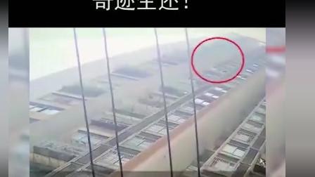 奇迹!女童从26楼坠地将车棚砸出大洞,自己爬了起来。