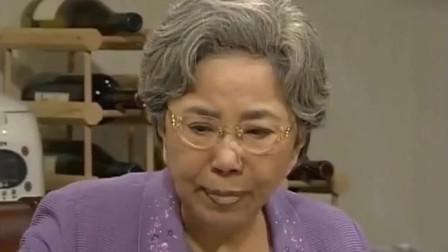 人鱼小姐(央配版):婆婆第一次加入雅俐瑛的豪华早餐,奶奶被落单