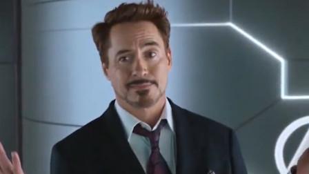 最近网上超级火的一个背景音乐,被钢铁侠承包了,简直太帅了,网友:看完泪流不止啊