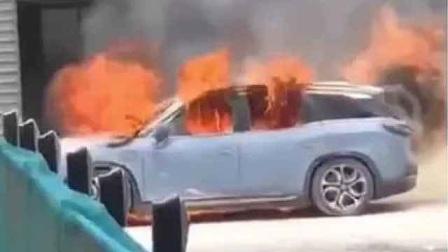 蔚来汽车自燃结果公布:底盘撞击电池短路所致