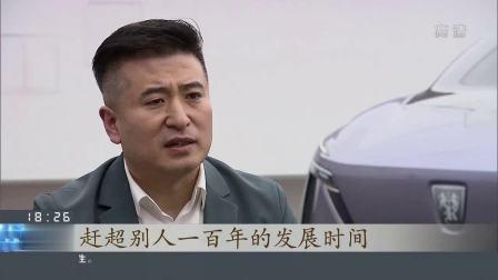 """东方新闻 2019 上汽:领跑5G时代 用""""中国设计""""畅想未来出行"""