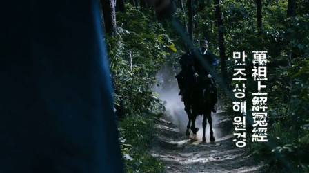 韩国音乐《万祖上解冤经》,心境抑郁之时听一听绝对可减压