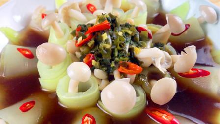 翡翠白玉菇一道颜值超高的待客家常菜,做法超简单!
