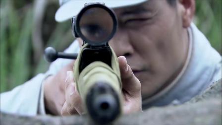 鬼子埋伏好狙击手,用女兵吸引八路军来救她,不料八路拿出绝招!