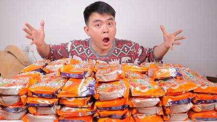 奇葩小伙把100包方便面的牛肉粒全部数出来,最后炖成一锅牛肉汤